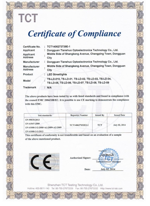 天硕 CE-EMC Cert