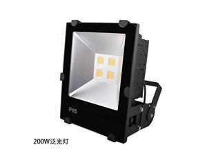 200W COB泛光灯