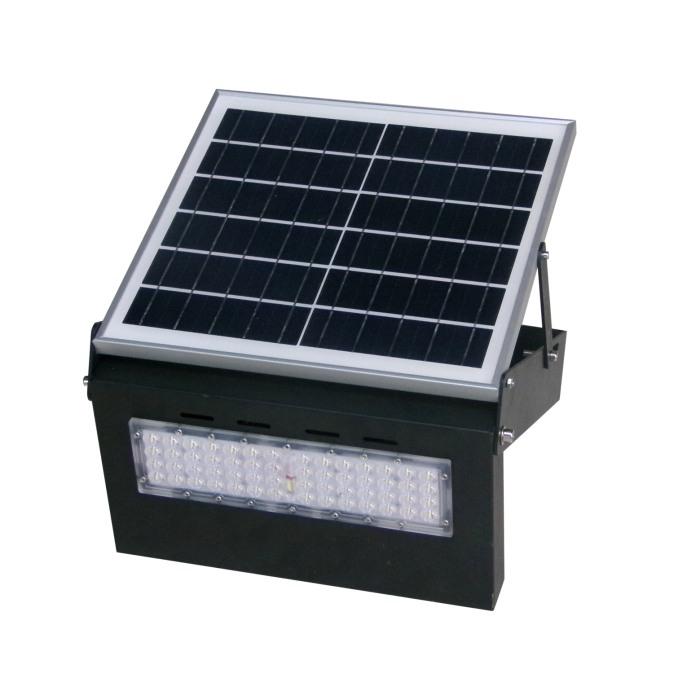 盒式可折叠太阳能一体化投光灯